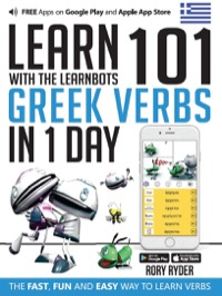 Omslag för 'Learn 101 Greek Verbs in 1 Day with the Learnbots - 1908869470'