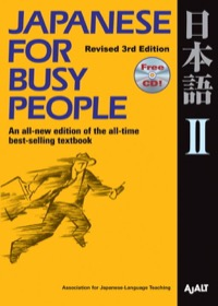 Japanese for Busy People 2 Textbook