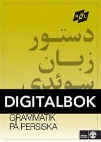 Mål Svensk grammatik på persiska Digital, utan ljud
