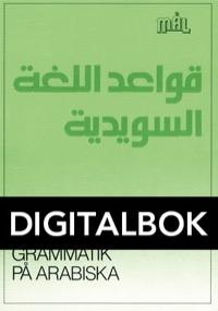 Mål Svensk grammatik på arabiska Digital, utan ljud